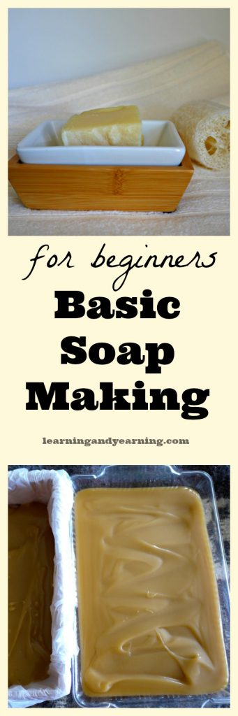 Learning how to make soap requires care, but is a simple and straight-forward process. This post on basic soap making is a simple primer to get you started. #howtomakesoap #soap #soapmaking #soaprecipes